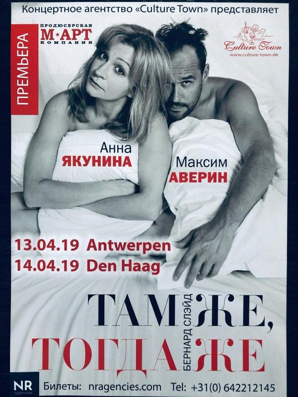 Билеты в вене театры